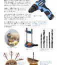 manual_basic_03a
